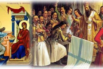 Celebration March 25 in Greece