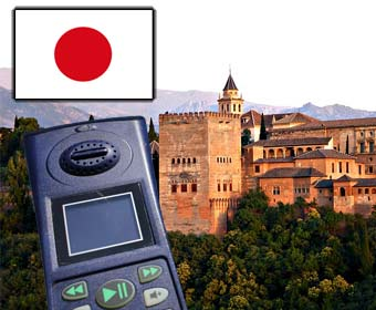 Alhambra Audioguide Japanese Tour