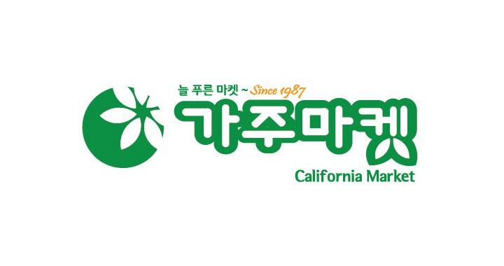 California Market on 5th & Western
