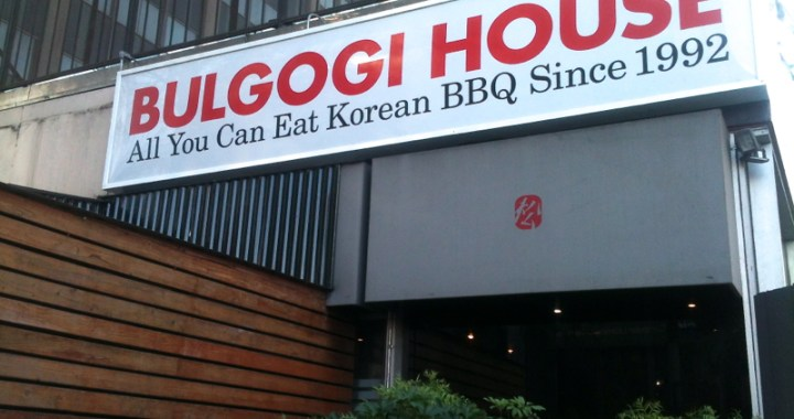 Bulgogi House Restaurant