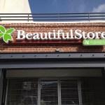 아름다운 가게