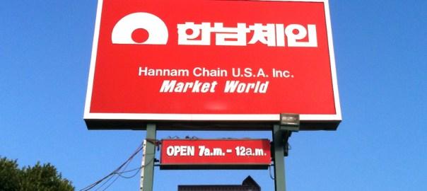Hannam Chain: Korean Supermarket
