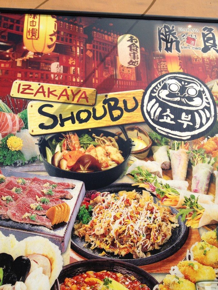 Izakaya in Koreatown