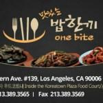 Bab Han Kki: One Bite: Pioneer Chicken