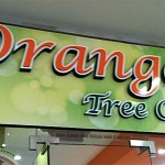 Orange Tree Cafe: City Center on 6th