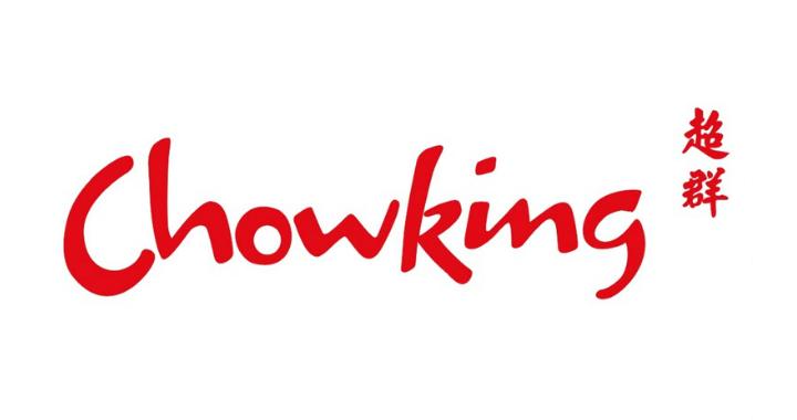 Chowking Filipino-Chinese Eatery