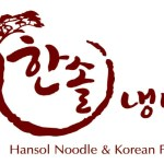 Hansol Naengmyeon (Hyundai Korean Food) - Koreatown LA