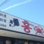 Korean Crab House