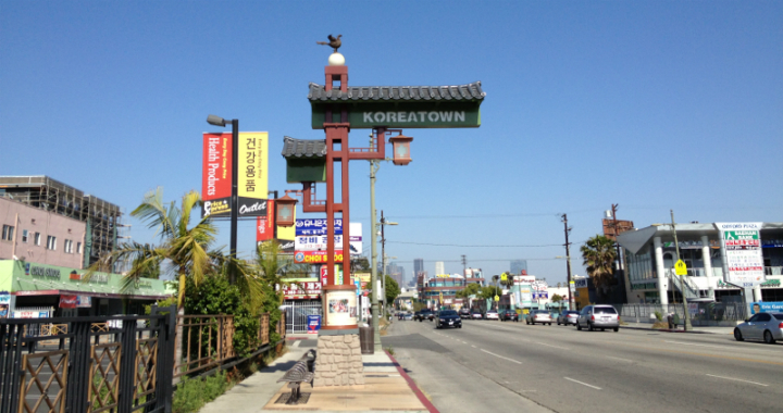 Koreatown Sign: Olympic & Western