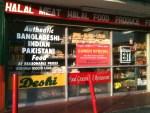 Deshi Restaurant & Grocery