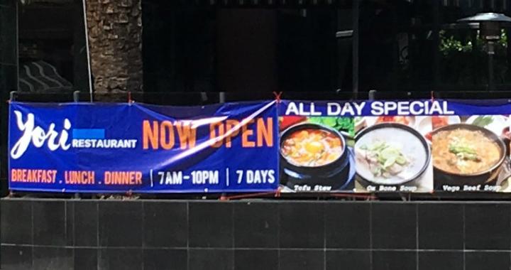 Yori Restaurant Los Angeles