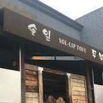 Sol-Lip Tofu