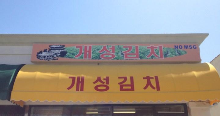 Kaesung Kimchi Store
