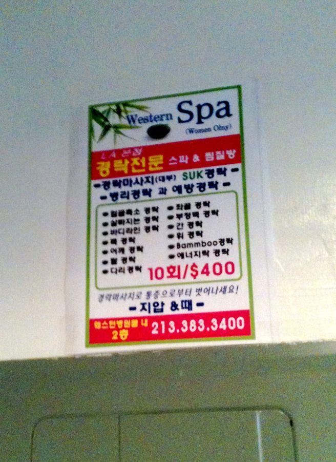 Korean spa prices
