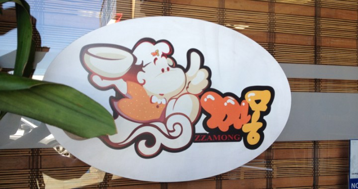 Zzamong