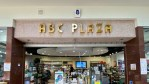 ABC Plaza: Cookware & Appliances