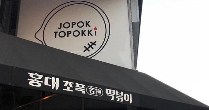 Jopok Topokki LA