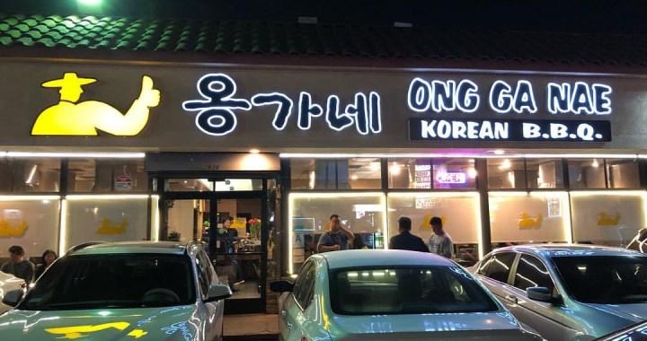 Ong Ga Nae KBBQ restaurant