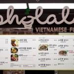 Pholala in Koreatown LA