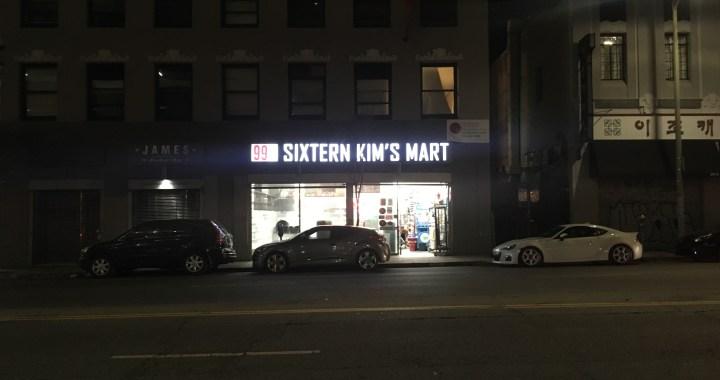 Sixtern La Barata store