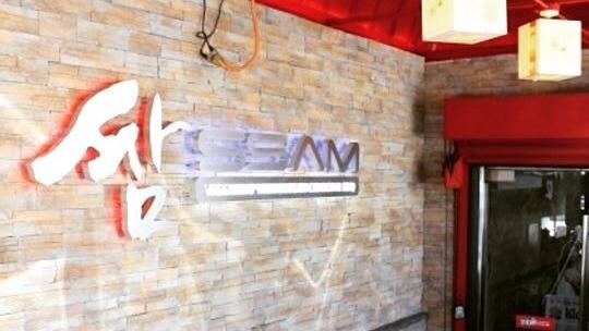 Ssam KBBQ restaurant