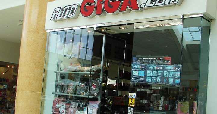 Giga Gifts at Koreatown Galleria