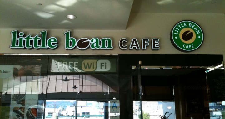 Little Bean Cafe