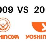 Yoshinoya 2009 2019 logos