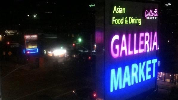 Galleria Market on Vermont