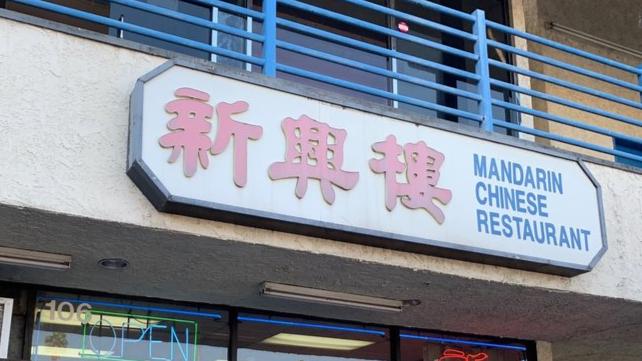 Mandarin Chinese Restaurant Koreatown