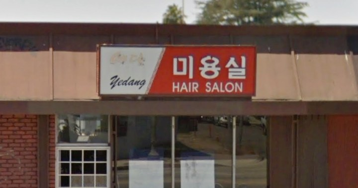 Korean Hair Salon Beverly