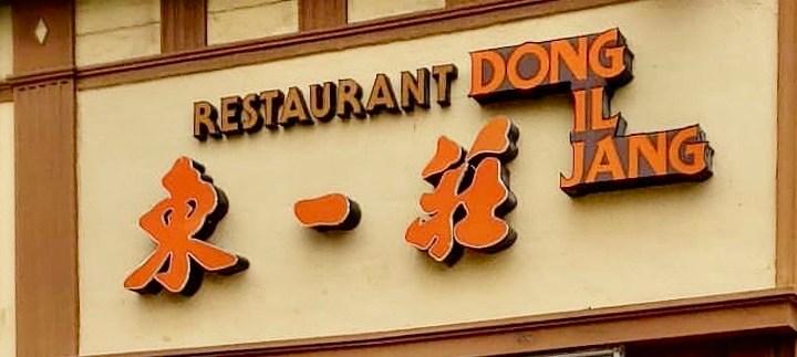 Dongiljang Korean Restaurant
