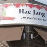 Haejangchon BBQ restauratn