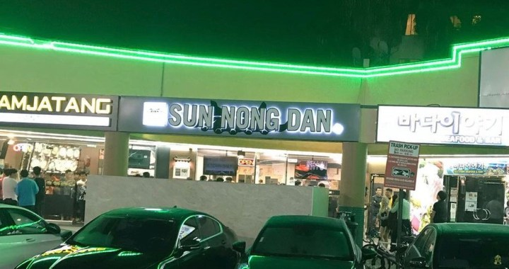 Sunnongdan Koreatown restaurant