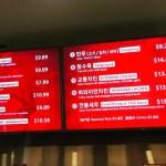 Kyodong noodles menu