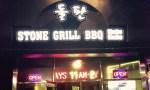Stone Grill BBQ