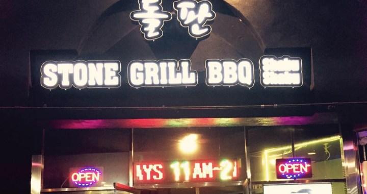 Stone Grill Korean restaurant