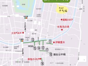 小路を歩けばあなたも江戸人 城下町の町名・二十四小路その2 中町編