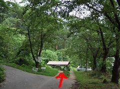 長峰荘上の駐車場
