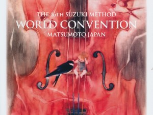 The 16th SUZUKI METHOD WORLD CONVENTION
