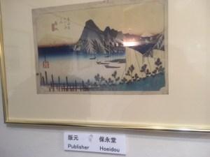 広重 舞坂 保永堂