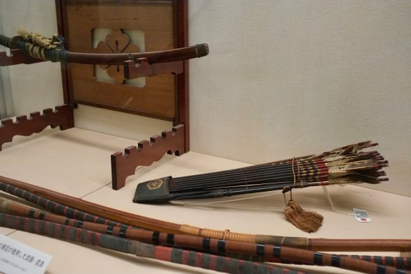 Japanese bows and arrows