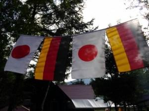 Germany - Japan Baking Exchange in Norikura