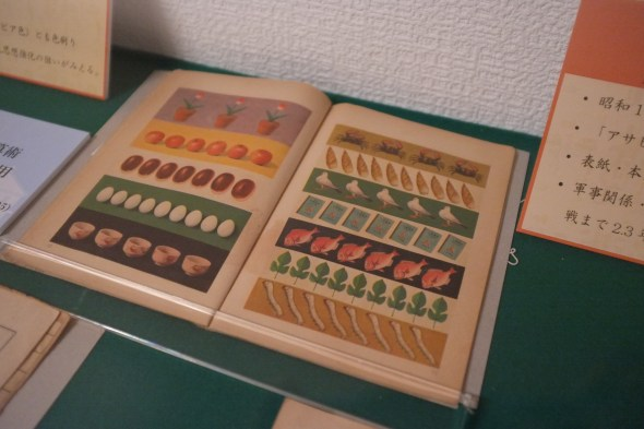 Perhaps a book for learning how to count? I remember using something like this in my primary school (minus the silk worms and bamboo shoots...)