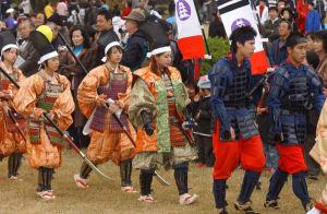 Samurai parading through the streets