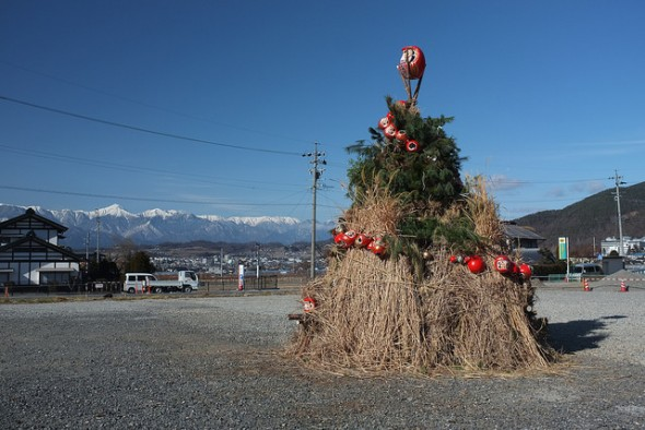 The After-New-Year's Sankuro Fire Festival