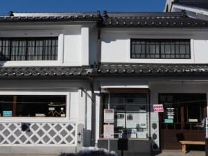 中町今昔物語展「松本市はかり資料館」