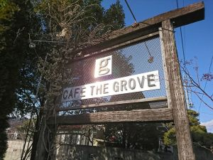 CAFE THE GROVE