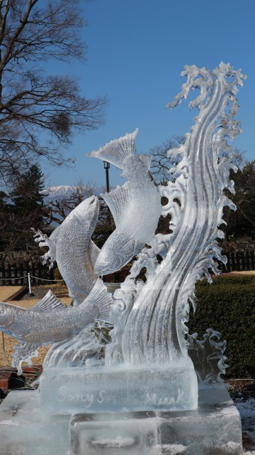 icefestival8