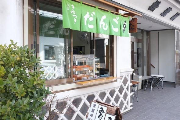 Gonta: Your Dango Destination in Nakamachi